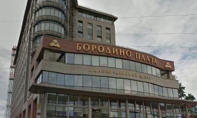 "Бизнес-центр ""Бородино Плаза"""