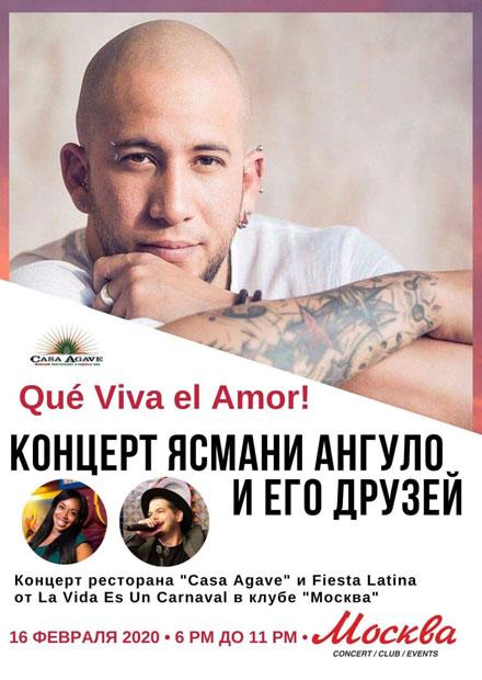 Концерт Ясмани Ангуло и его друзей