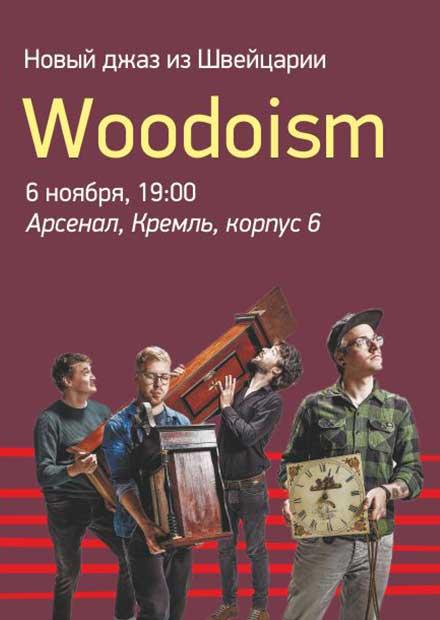 Woodoism. Новый джаз из Швейцарии