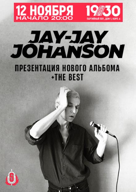 Jay-Jay Johanson. Презентация нового альбома + The Best