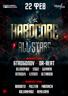 Hardcore All Stars