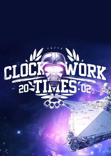 Clockwork Times: концерт на корабле