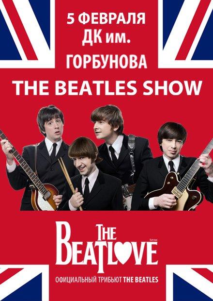 """Трибьют-шоу The BeatLove. """"Три эпохи"""""""