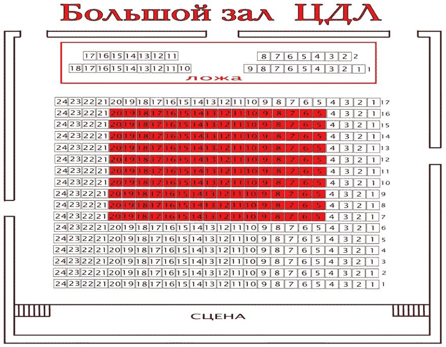 Схема зала Центральный Дом литераторов