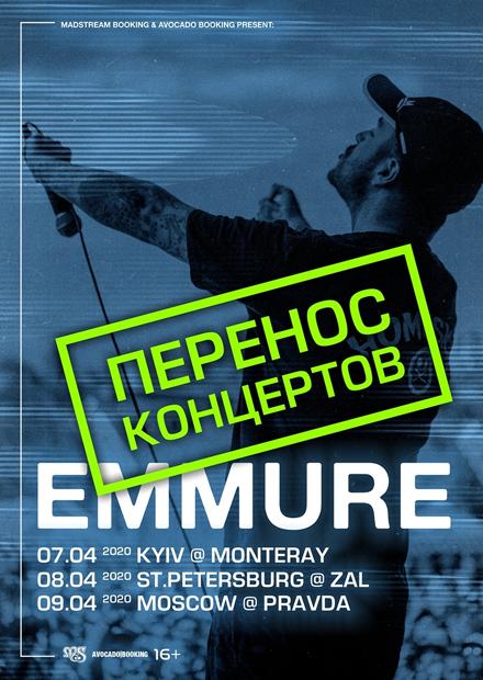 Emmure (USA)