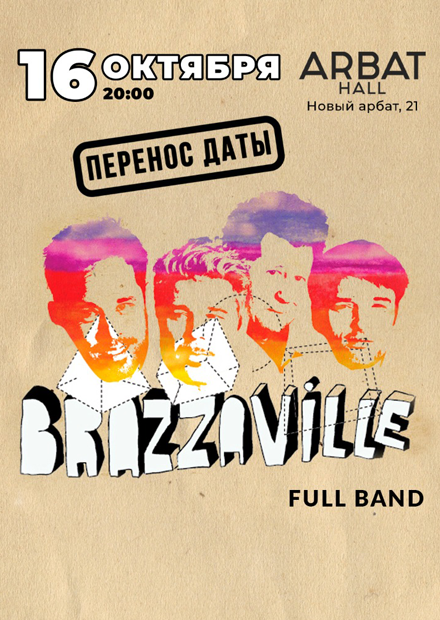Brazzaville (full band)