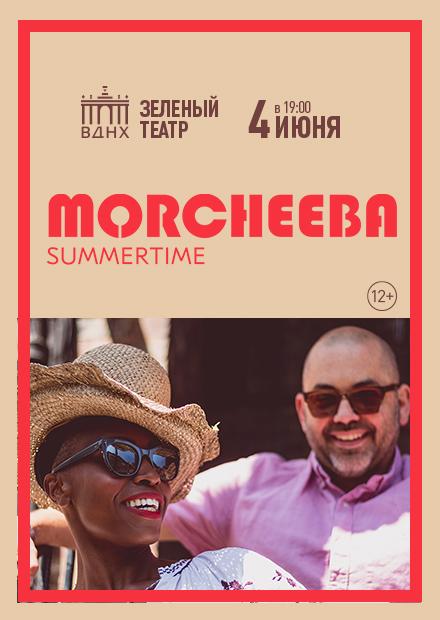 Morcheeba. Summertime