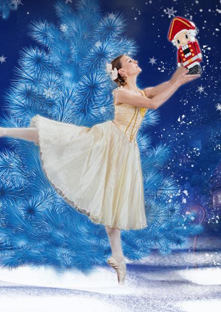 Щелкунчик. Новогодний сказочный балет