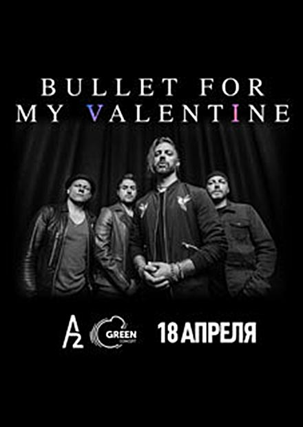 Bullet For My Valentine (СПб)