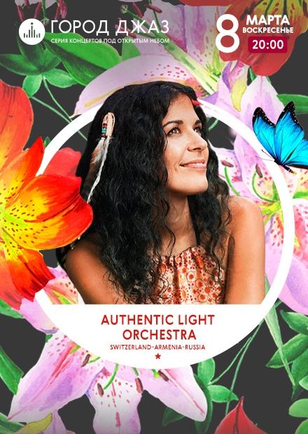 Город Джаз. Authentic Light Orchestra (Switzerland-Armenia-Russia)