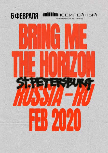 Bring Me The Horizon (Санкт-Петербург)