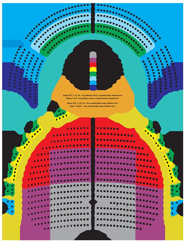 Схема зала МАМТ, Основная сцена