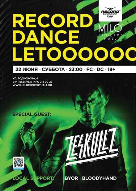 RECORD DANCE LETO