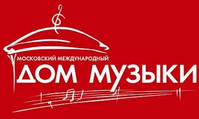 Дом музыки (ММДМ), Театральный зал