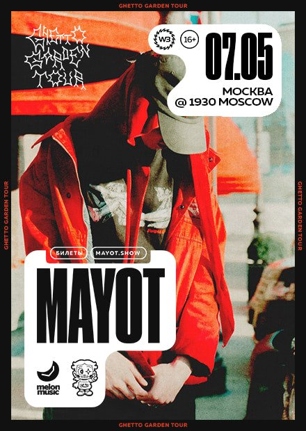Mayot