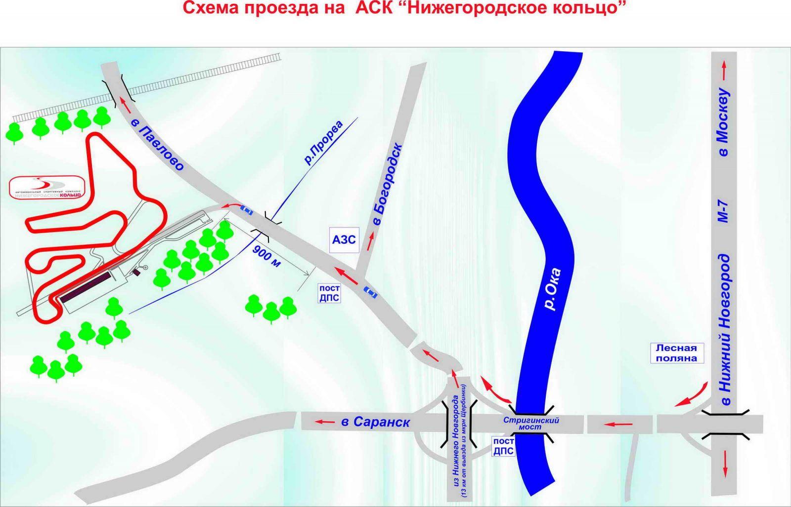 """Схема зала Гоночная трасса """"Нижегородское кольцо"""""""