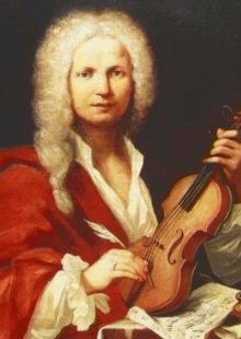 Новый год с Антонио Вивальди