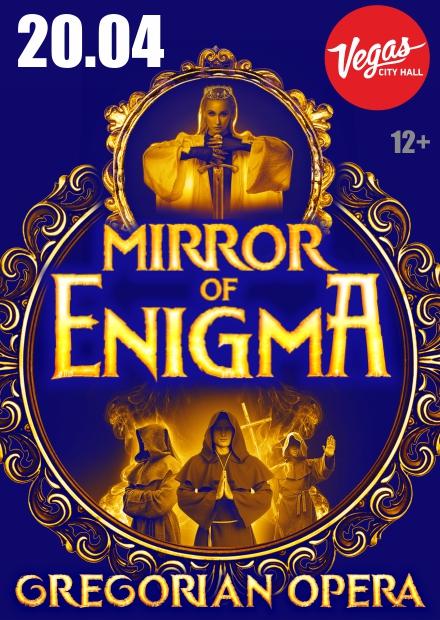Mirror Of Enigma. Gregorian Opera. Ksana & Enchanted Voices