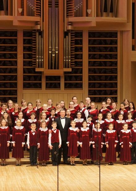 Большой детский хор имени В.С. Попова