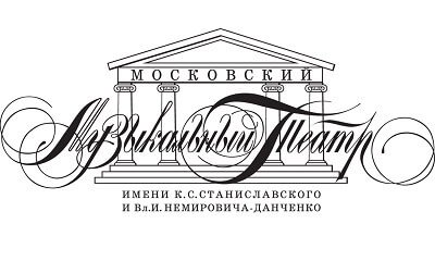 МАМТ, Музыкальная гостиная