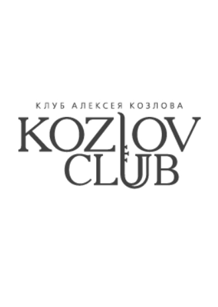 Трио Алексея Фетисова & Михаил Кистанов. Блюз и рок'н'ролл