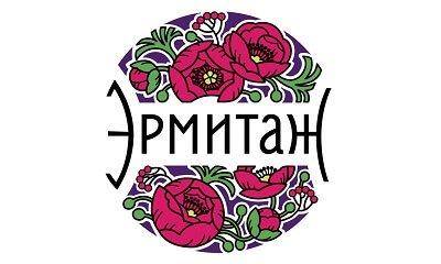 """Сад """"Эрмитаж"""""""