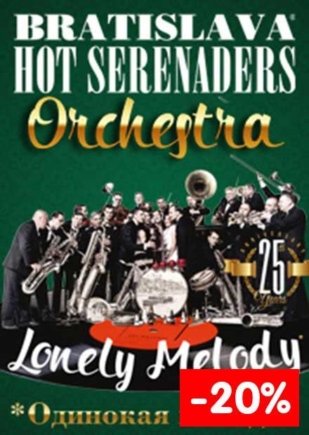 Bratislava Hot Serenaders Orchestra