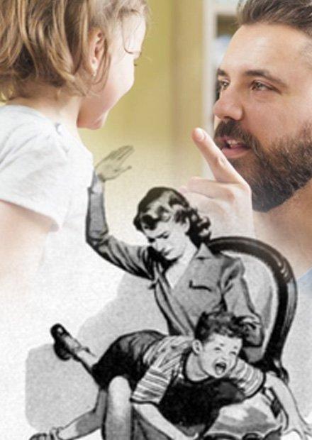 Эволюция инструментов воспитания. Возможно ли воспитание без наказания?