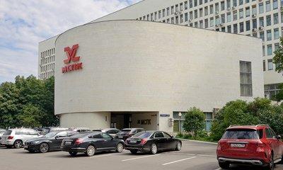 Конгресс-центр на Вернадского
