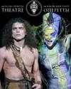 Маугли. Театр оперетты