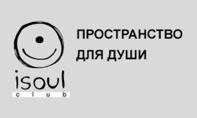 iSoul Club