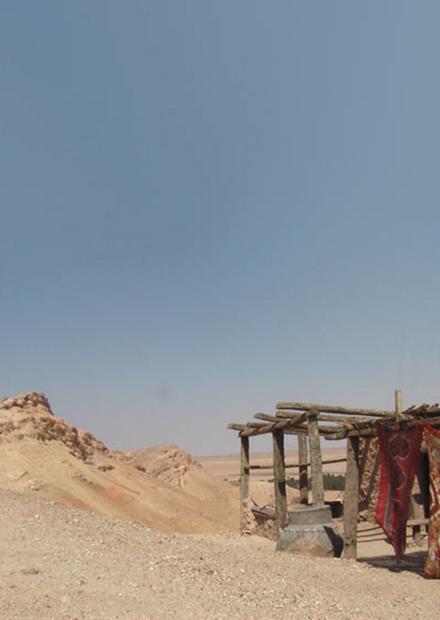 Песок и пена