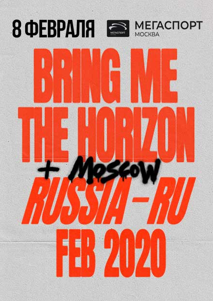 Bring Me The Horizon Tour 2020.Bilety Na Koncert Bring Me The Horizon V Ds Megasport