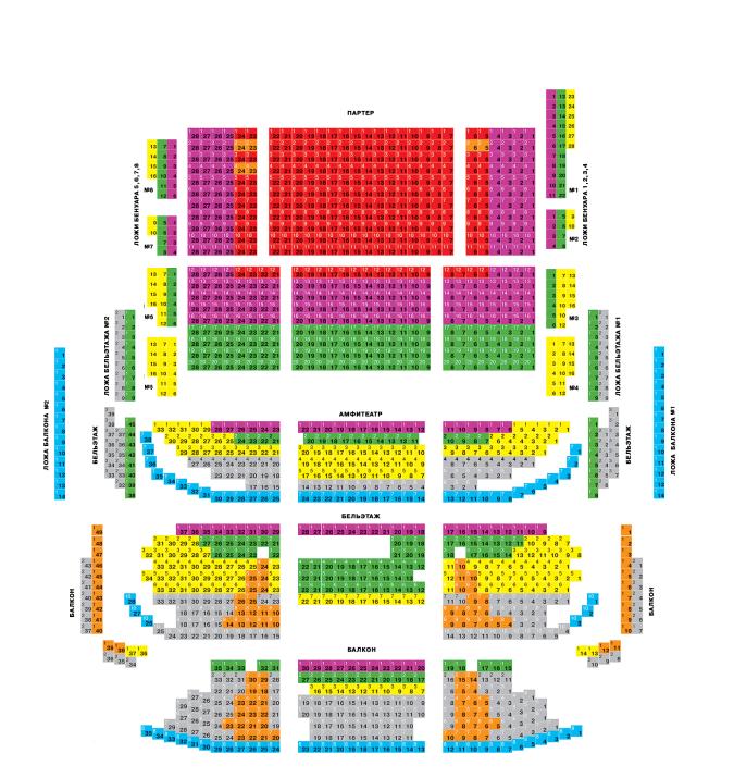 Схема зала Московский театр оперетты
