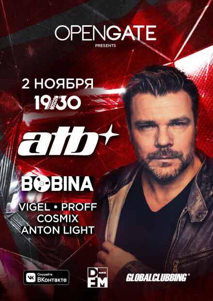 Open Gate: ATB, Bobina, Vigel, Cosmix, Anton Light
