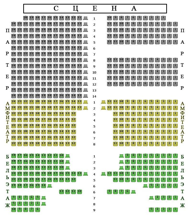 """Схема зала Театр """"Ленком Марка Захарова"""""""
