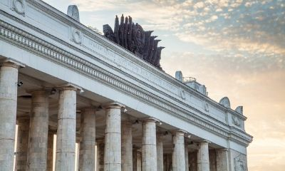 Крыша арки Главного входа Парка им. Горького