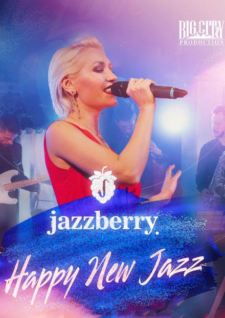 JazzBerry. «Happy New Jazz»