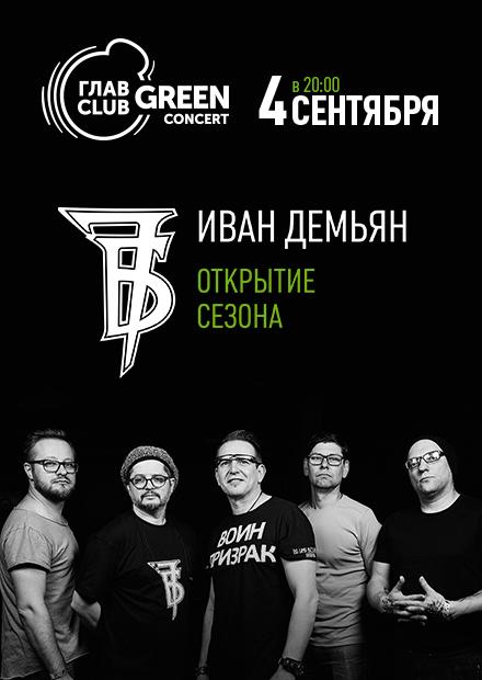 Клуб 7б в москве клуб москвы тики