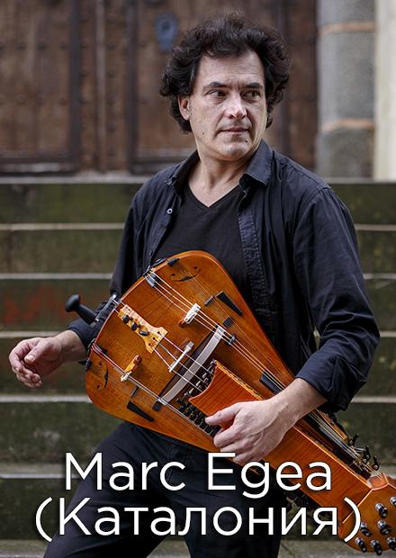 Marc Egea (Каталония)