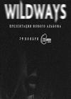 Wildways в Москве. Презентация нового альбома
