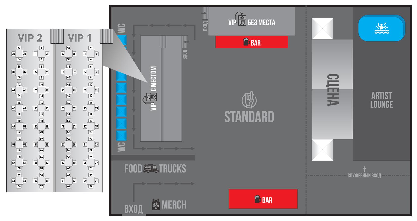 Схема зала Дизайн-завод FLACON