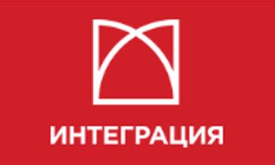 """Государственный музей - КЦ """"Интеграция"""" им. Н.А. Островского"""