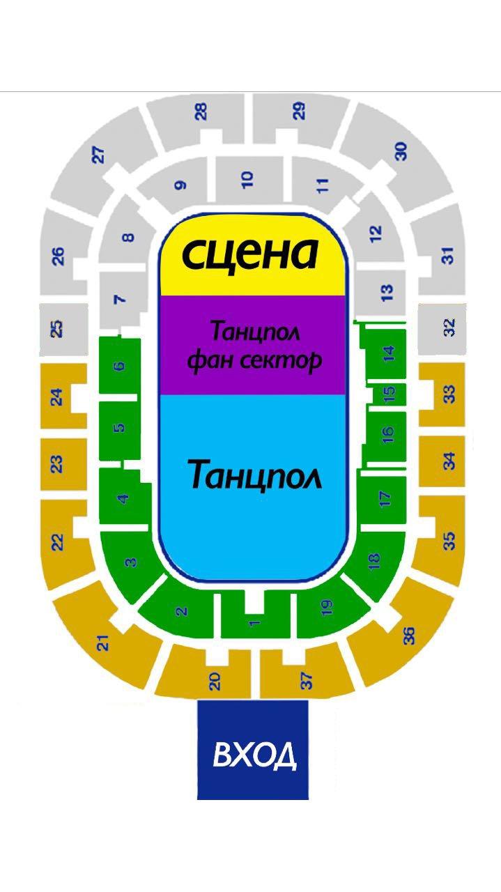Схема зала Платинум Арена (Хабаровск)