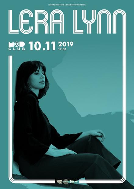 Lera Lynn (США)