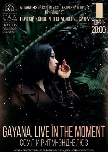 GAYANA. Live in the moment