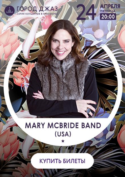 Город Джаз. Mary McBride Band (USA)