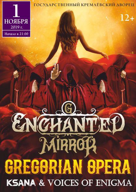 Gregorian Opera «Enchanted Mirror». Ksana & Voices of Enigma