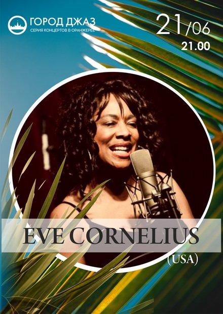 Город Джаз. Eve Cornelius (USA)