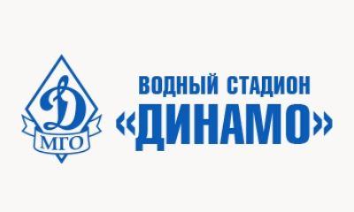 """Водный стадион """"Динамо"""""""